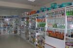 аптека «Вита плюс»