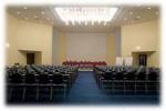 конференция ЦВ Протек