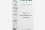 Препарат «Растан»